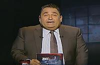 برنامج المصرى أفندى 360 حلقة 11/2/2017 محمد على خير