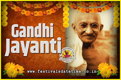 2043 Gandhi Jayanti Date and Time, 2043 Gandhi Jayanti Calendar