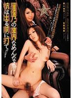 (Re-upload) KAZ-028 星優乃の業界なめんなよ!!
