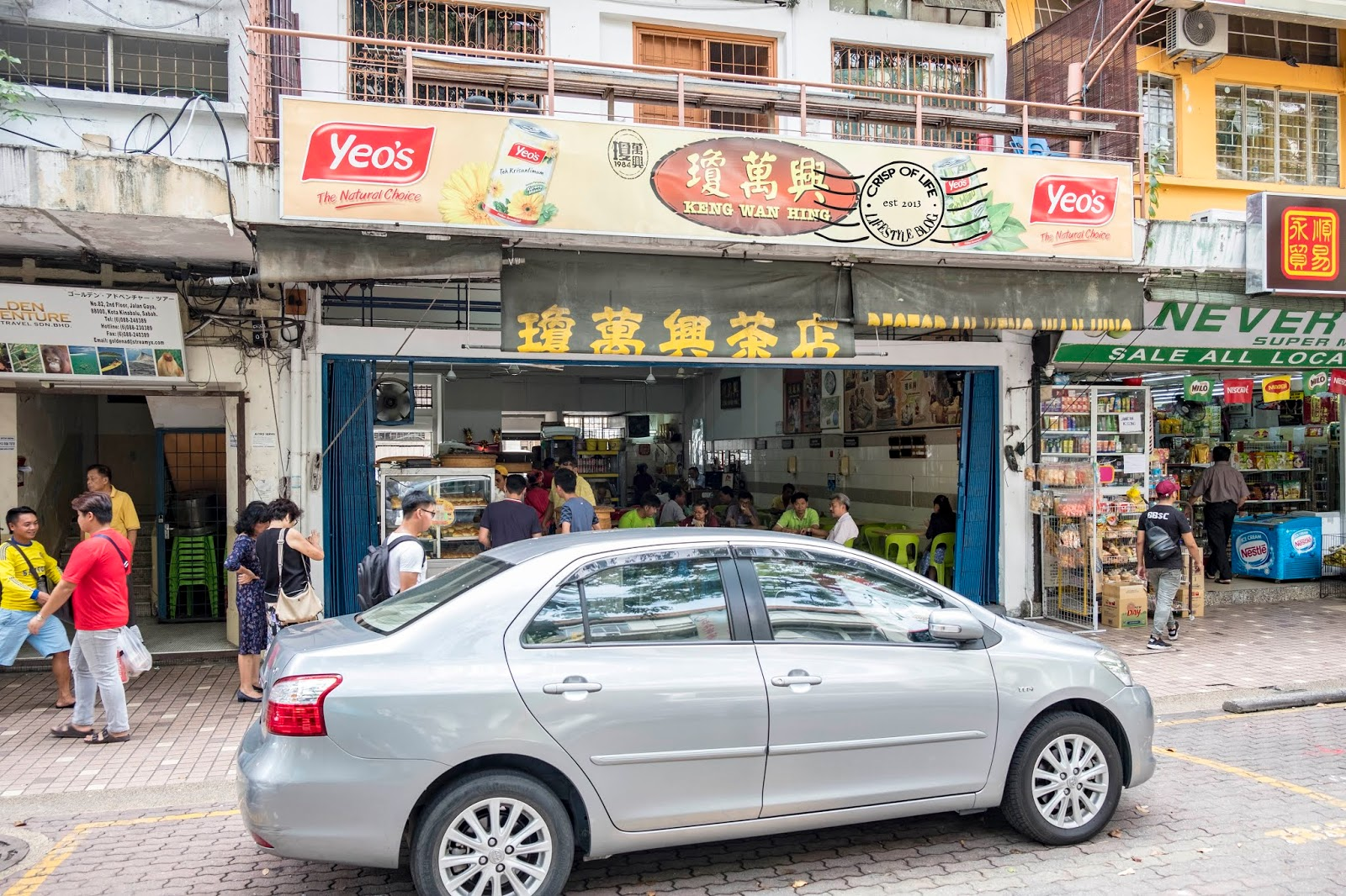 Polo Bun @ 瓊萬興茶室 Kheng Wan Heng Coffee Shop, Kota Kinabalu, Sabah