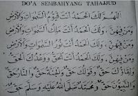 Waktu Tata Cara Niat Bacaan Dzikir dan Doa Sholat Tahajud beserta Manfaatnya