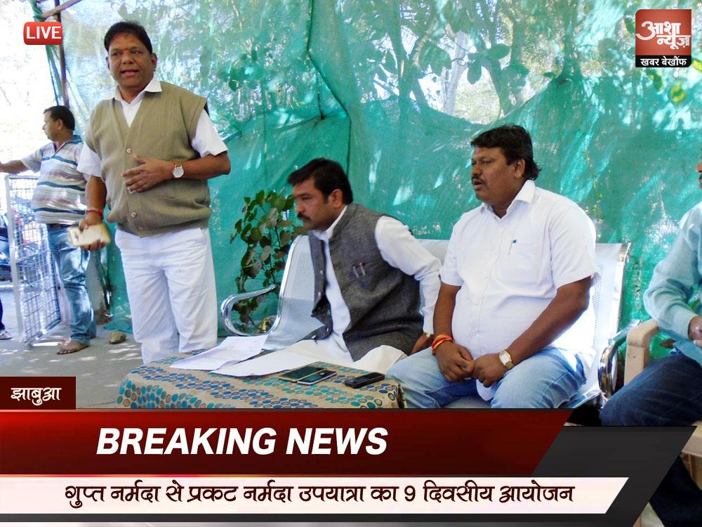 -9-day-event-organised-Narmada-river-secret-revealed-गुप्त नर्मदा से प्रकट नर्मदा उपयात्रा का 9 दिवसीय आयोजन