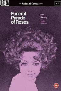 Watch Funeral Parade of Roses Online Free in HD