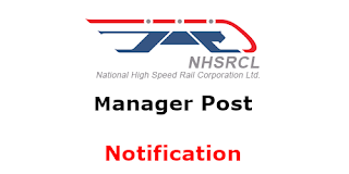 nhsrcl recruitment manager post
