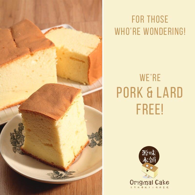 免费源味本鋪 FREE Original Cake   1 Utama ALL Day From 10 30AM 17 June 2017  eeec848276