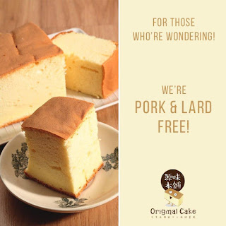 源味本鋪 Original Cake