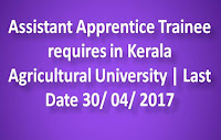 Assistant Apprentice Trainee requires in Kerala Agricultural University