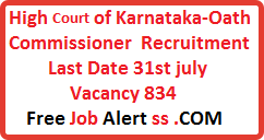 freejobalert-karnataka-high-court-oath-commissioner