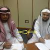 Download MP3 Murottal Quran Fares Abbad Full 30 Juzz