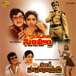 Premabhishekam Mp3 Songs Download Ziddu