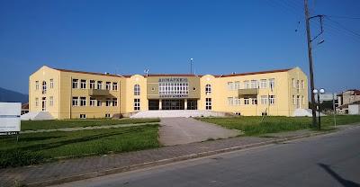 Σε έκτακτη συνεδρίαση καλούνται τα μέλη του Δημοτικού Συμβουλίου Δήμου Δοξάτου σήμερα Πέμπτη 8 Δεκεμβρίου 2016 και ώρα 18.00΄στο Δημαρχείο Καλαμπακίου.
