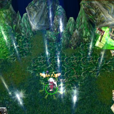 naruto castle defense 6.0 sage mode