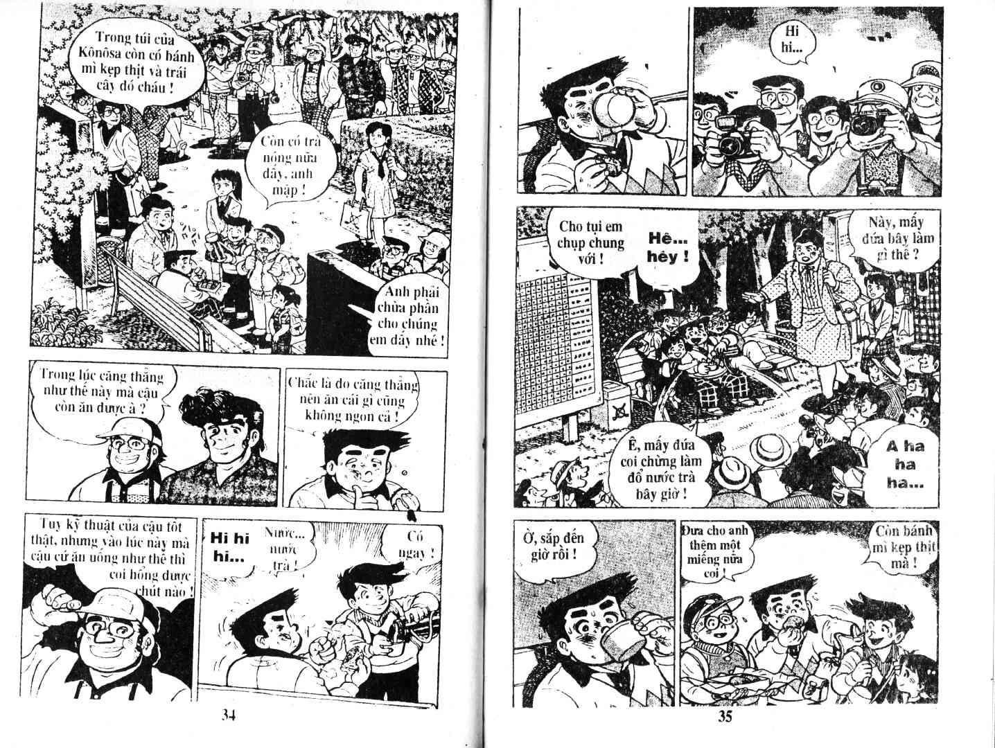 Ashita Tenki ni Naare chapter 46 trang 17