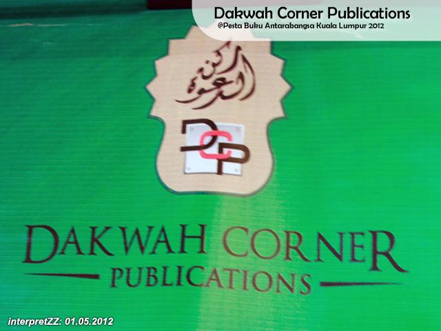 Dakwah Corner Publications