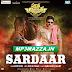 Sardaar Gabbar Singh (2016) Telugu Mp3 Songs - LISTEN ONLINE
