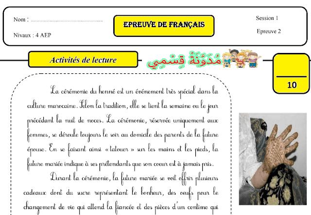 Contrôle continu N2 de la langue française pour la 4 eme année de l'enseignement primaire.