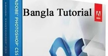 Download free bangla photoshop ebook