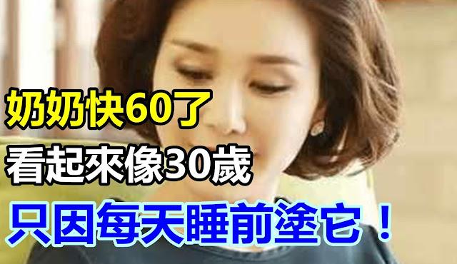 http://www.sharetify.com/2017/03/60-30.html