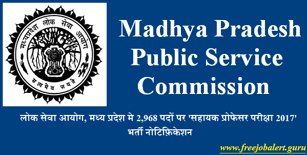 Madhya Pradesh Public Service Commission, MPPSC, PSC, PSC Recruitment, Assistant Professor, MP, Madhya Pradesh, Post Graduation, Latest Jobs, mppsc logo