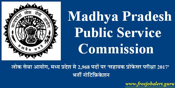 Madhya Pradesh Public Service Commission, MPPSC, PSC, PSC Recruitment, Assistant Professor, MP, Madhya Pradesh, Post Graduation, Latest Jobs, mppsc logo