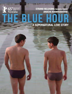 Onthakan (The Blue Hour) (2015)