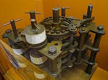 Bagian dari mesin diferensial ciptaan Babbage yang dirakit oleh putra Babbage setelah kematiannya, bagian-bagian ini ditemukan di laboratoriumnya.