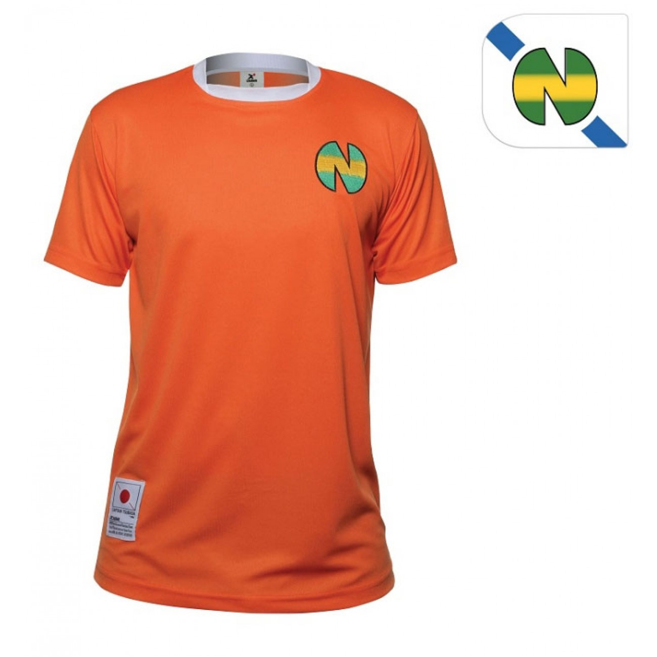 http://www.retrofootball.es/ropa-de-futbol/camiseta-new-team-genzo-wakabayashi.html