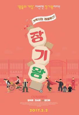 Sinopsis Garak Market Revolution [Korea] (2017)