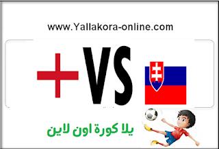 مشاهدة مباراة انجلترا وسلوفاكيا بث مباشر بتاريخ 04-09-2016 تصفيات كأس العالم 2018: أوروبا
