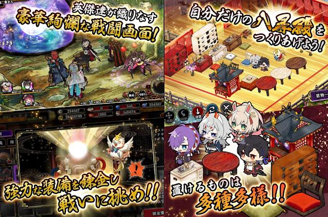 一血卍傑-online- App