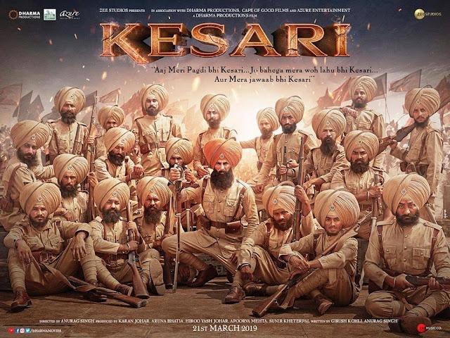 #Kesari अक्षय कुमार की केसरी एक एपिक और शानदार फिल्मे है Parineeti Chopra