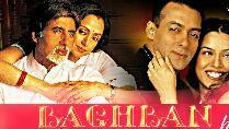 Baghban 2003