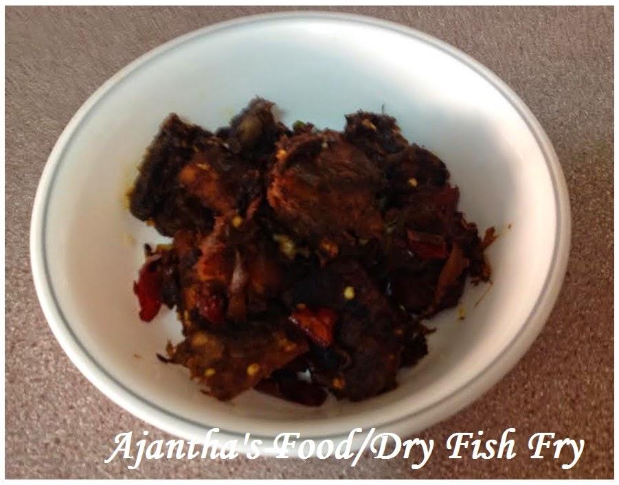 Ajantha's Food/Deep Fish Fry(கருவாட்டுப் பொரியல்)