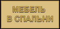 Городецкая мебель, Мебель в рабочие кабинеты г. Городец ул. Республиканская 94 Тел.:+7 950 623 87 07 Почта:gorodetsmebel@yandex.ru