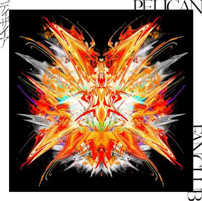 PELICAN FANCLUB - Desire lyrics lirik 歌詞 arti terjemahan kanji romaji indonesia translations 2nd single details CD DVD tracklist En'en no Shouboutai: Ni no Shou