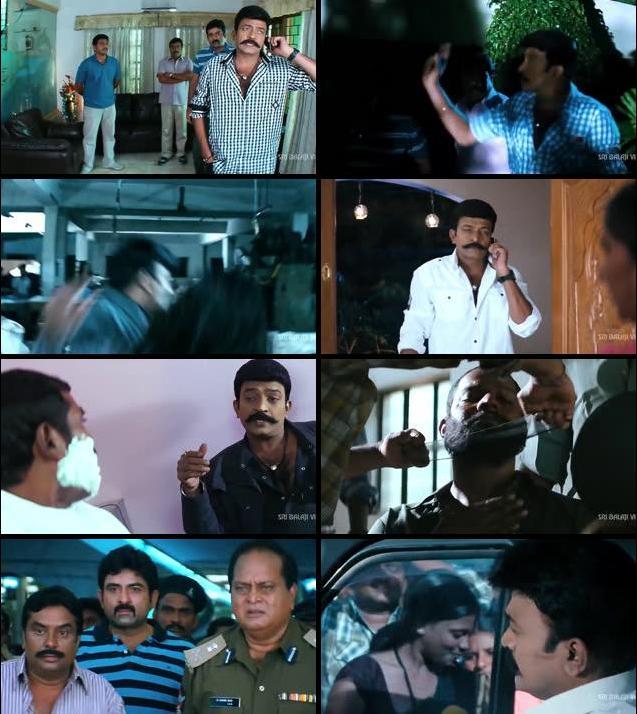 Mahankali 2013 Dual Audio Hindi 480p HDRip 400mb
