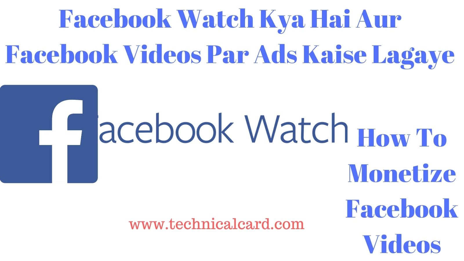 Facebook Watch Kya Hai Aur Facebook Videos Par Ads Kaise Lagaye , Facebook watech ads kya hai, facebook ads se paise kaise kamaye, facebook watch programme se paise kaise kamaye,How to monetize facebook videos