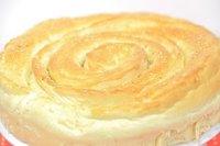 http://homemade-recipes.blogspot.com/2015/08/shawarma-pie-recipe.html