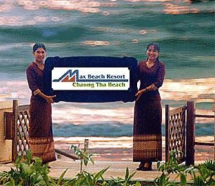 hotel max chaungtha  beach