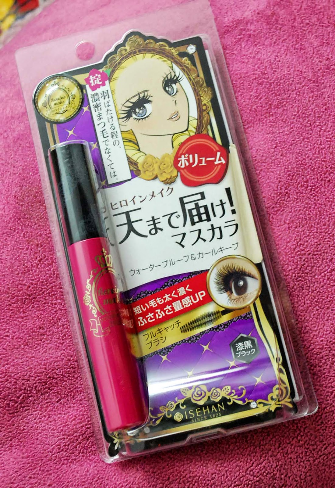 8f9f15258d6 ... mascaras but I'm always open on trying out other ones. I get super  happy when I find something really good and that's what happened when I  tried this ...