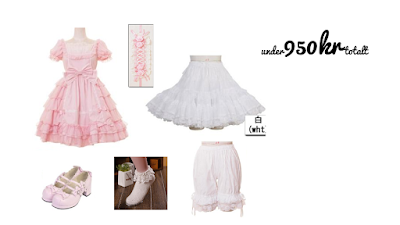 mintyfrills kawaii fashion cute pretty lolita how to