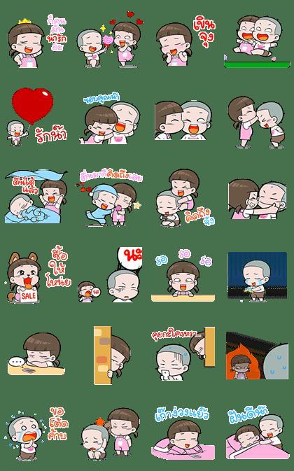 NomYen & HuaKrien Love Story