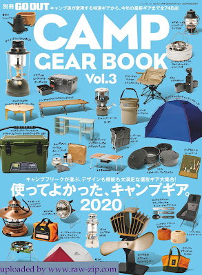 [Manga] GO OUT CAMP GEAR BOOK Vol.3