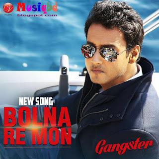 Bolna Re Mon By Arindom-Gangster (2016) Kolkata Bengali Movie Mp3 Song Download