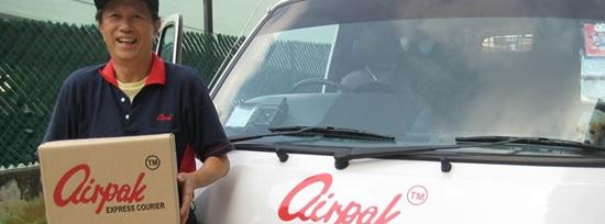 Review guna service kurier Airpak Express Malaysia, gambar lori Airpak Express courier