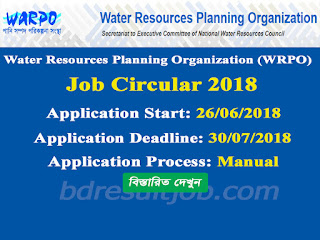 Water Resources Planning Organization (WRPO) Job Circular 2018