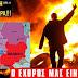 ΑΠΟΡΡΗΤΟΣ ΦΑΚΕΛΟΣ BULGRAVIA! ! Η αποκοπή της Θεσσαλονίκης και γενικότερα της Μακεδονίας από την Ελληνική Επικράτεια! Έρχονται φοβερά γεγονότα και επεισόδια ... ΒΙΝΤΕΟ