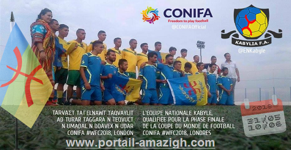 Kabylie-CONIFA-2018