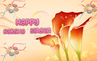 Raksha Bandhan 2016 Background Wallpapers Download Free