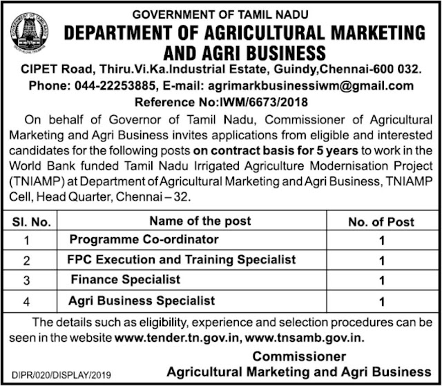 Tamil Nadu Agri Marketing Department Recruitment 2019